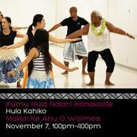 MOKIF 2014 Workshops : Nalani Kanakaole