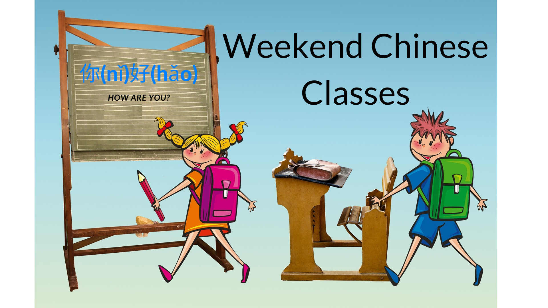 Weekend Chinese Classes for Children - Online now