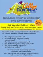 College Prep Workshop for Students