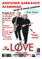 ΔΙΟΓΕΝΗΣ ΔΑΣΚΑΛΟΥ - MONIE & MONIE CONNIENTE @ LOVE...