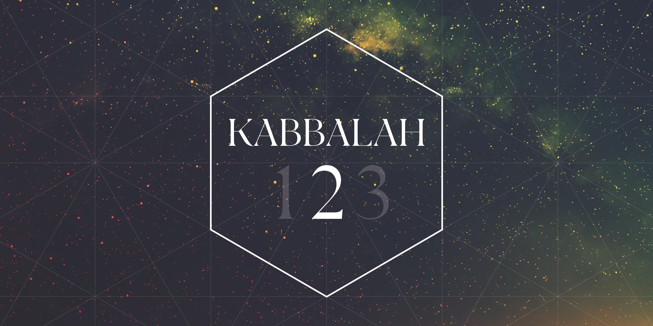 Kabbalah 2 auf Deutsch (Livestream)