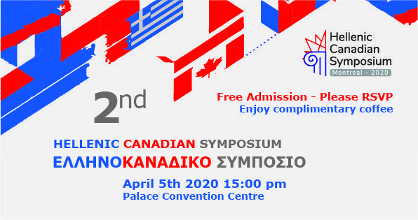2nd Annual Hellenic Canadian Symposium Public Event