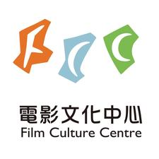 Film Culture Centre (Hong Kong) 電影文化中心(香港) logo