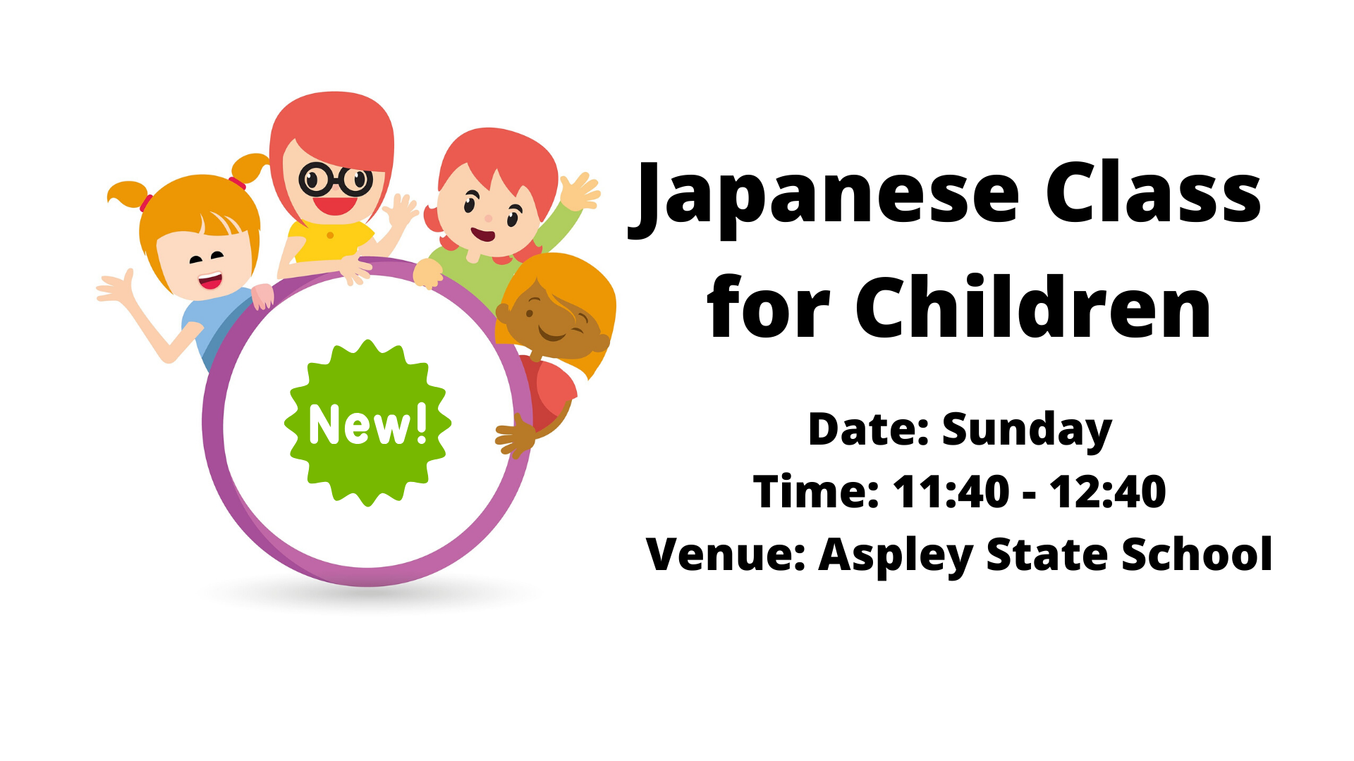 Japanese class for children-Onliine Now