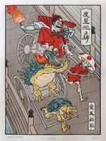 Gamers and Art Lovers Unite: Ukiyo-e Heroes Exhibit at...