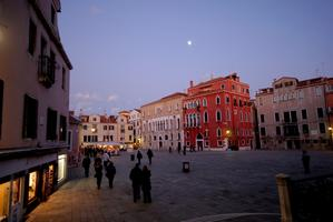THE INSIDERS' HEART OF VENICE