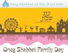 Oneg Shabbat of The West Side logo