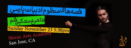 Persian Story Night with Shahrokh Moshkin Ghalam