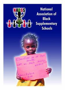 National Association of Black Supplementary Schools logo