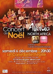 ALLELUIA NORTH AFRICA logo