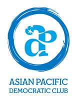 Asian Pacific Democratic Club Holiday Party