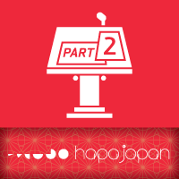 Hapa Japan Scholarly Conference - Part 2