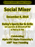 GGL Social Mixer & AΦΑ 108th Founding Celebration