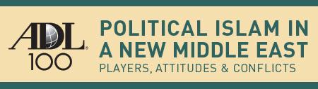 Political Islam in a New Middle East: Players,...