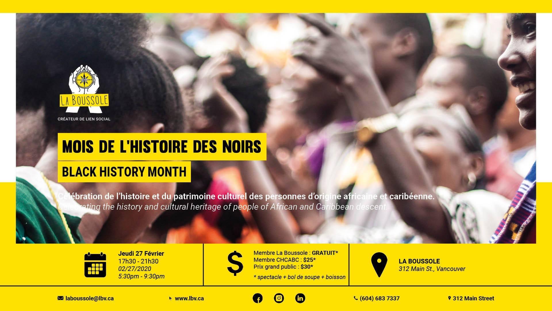Le mois de l'histoire des noirs / Black History Month 2020