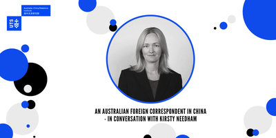 An Australian foreign correspondent in China: Kirsty...