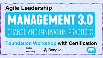 Agile Leadership - Management 3.0 Foundation Workshop...