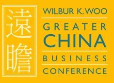 2009 Wilbur K. Woo Greater China Business Conference
