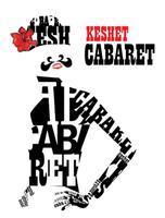 Keshet Cabaret 2009
