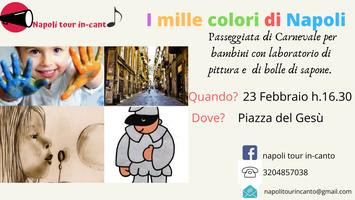 I mille colori di Napoli