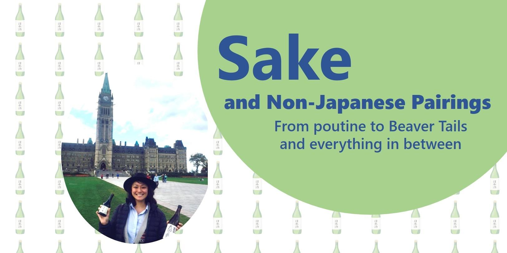 Japanese Sake Lecture and Tasting Event on February 19 [LIMITED SEATS]