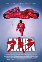 Pillow Cinema presents Gyoza House: Akira