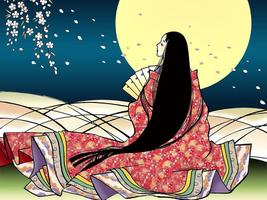 Full Moon Tale: An Evening of Japanese Storytelling,...