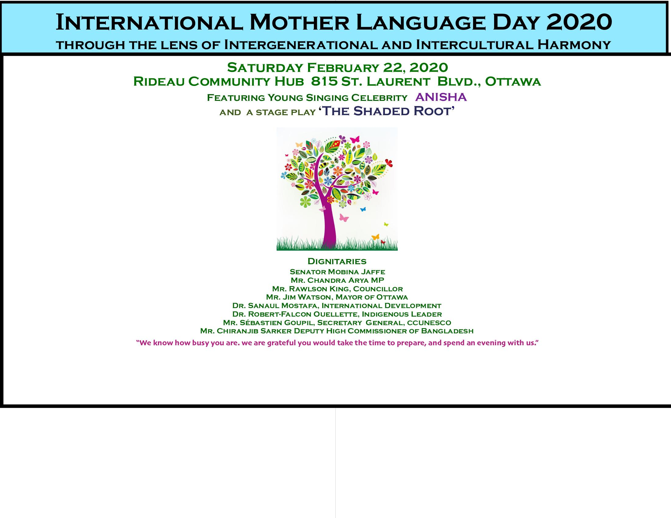 International Mother Language Day Celebration 2020