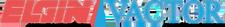ESG Technical Training logo