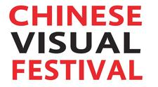 Chinese Visual Festival logo