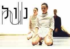 San Diego & Israel - Vertigo Israeli Dance Troupe -...