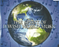 Jewish World and Israeli Music