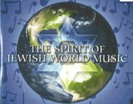 Jewish World and Israeli Music