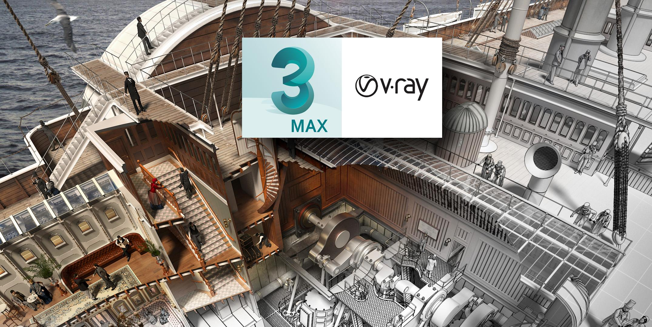 Remotely Tutored - Autodesk 3ds Max & Vray Training 1-2-1 Beginners Course