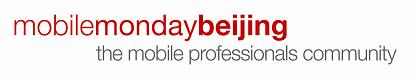 Mobile Monday Beijing #30 | Mobile Entrepreneurship |...