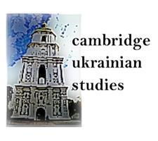 The Second Annual Cambridge Festival of Ukrainian Film