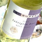 Atlanta wine tweetup with #StSupery at Atlanta Wine...