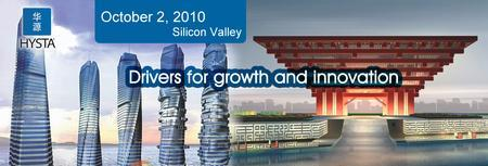 HYSTA 2010 Annual Conference