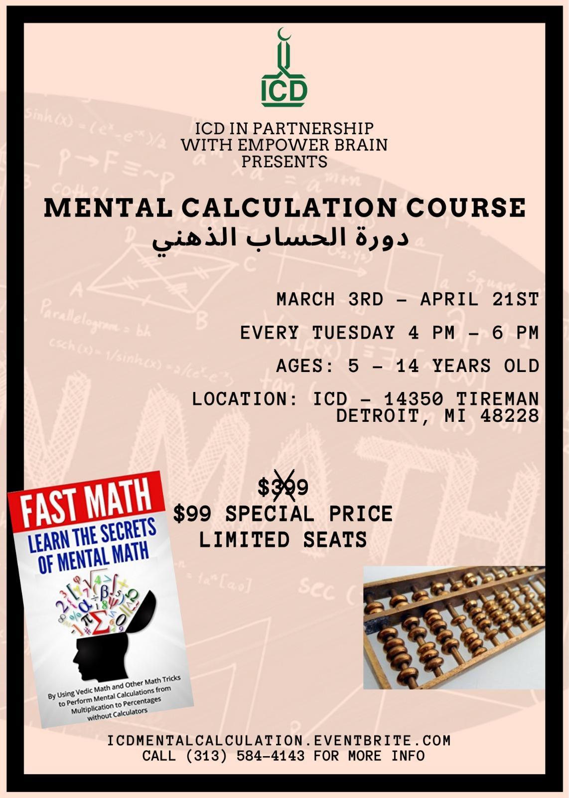 Mental Calculation Course