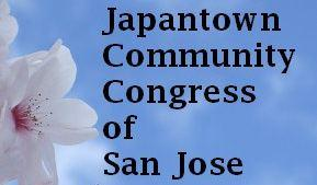 Japantown Community Congress Shinnenkai (New Year Party)