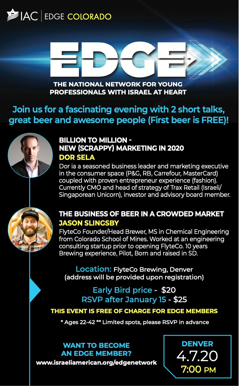IAC EDGE Denver Presents: Entrepreneurship and Beer
