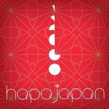 Hapa Japan 2013 Festival logo
