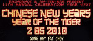 CHINESE NEW YEARS CELEBRATION -  Friday Feb 05 -2010...