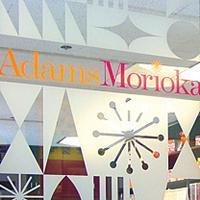 AIGA/LA Studio Tour- AdamsMorioka
