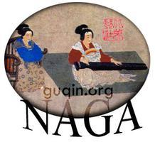 Introduction to the Chinese Guqin 10 Weeks Class