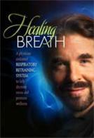 The Healing Breath -- free one hour intro -- optional...