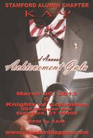 Stamford Alumni Chapter 2nd Annual Achievement Gala