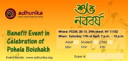 Benefit Event in Celebration of Pohela Boishakh