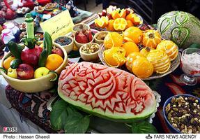 PERSIAN HERITAGE, NIGHT FULL OF MUSIC, DANCE AND...
