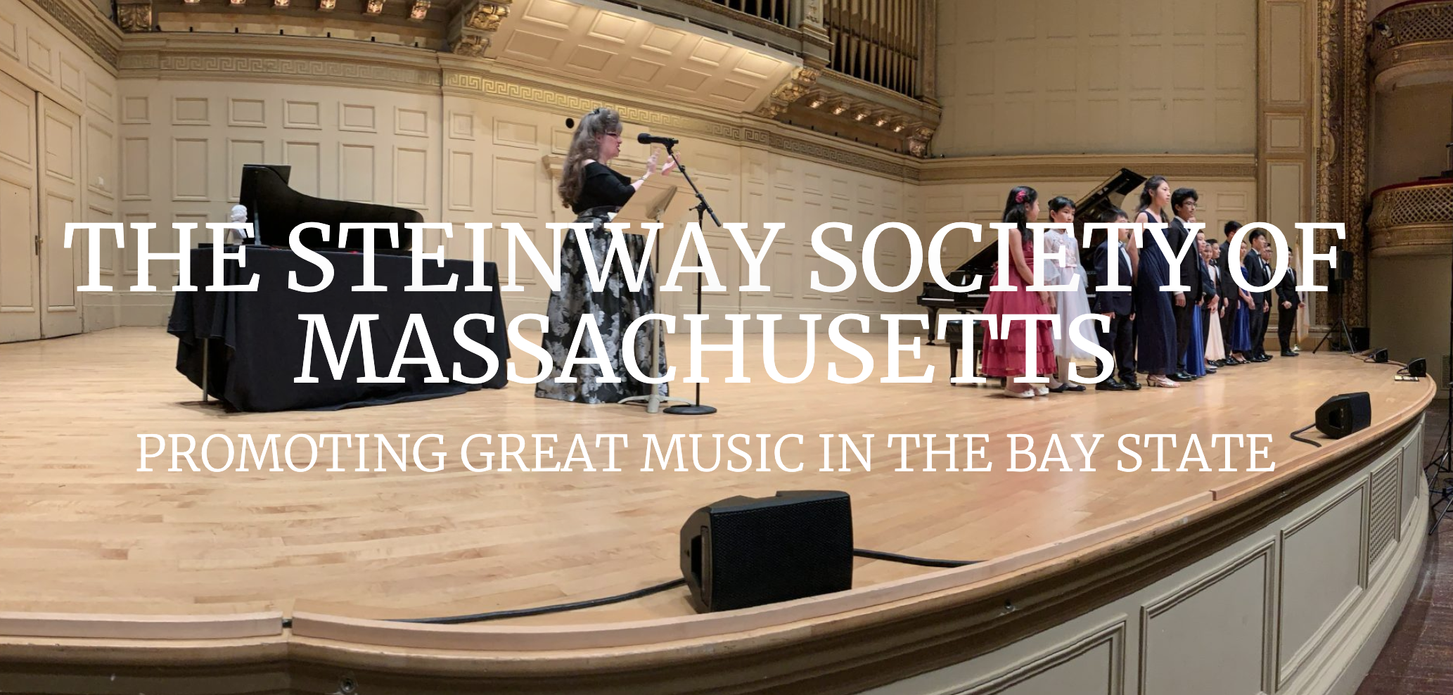2020 Steinway Society of Massachusetts Piano Competition